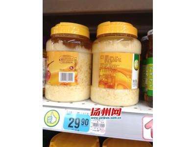 扬州:一企业3批次被检出氯霉素 教您辨别蜂蜜的好坏
