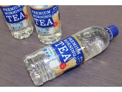 日本三得利推出透明奶茶饮料