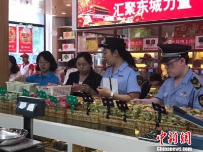 """京城中秋月饼抽检合格率100% 提示勿购买""""私厨月饼"""""""