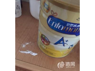 """青岛:顾客反映奶粉里喝出""""纸片"""" 美赞臣称不可能"""