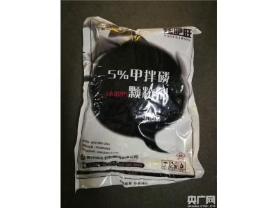 """沈阳""""问题大葱""""回访:农药销售总体规范 个别仍售甲拌磷"""