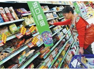 我国发布进口食品随附证书管理办法(草案)补遗通报
