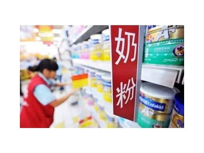 总局发布婴幼儿配方乳粉产品配方注册目录信息(2017年9月30日)
