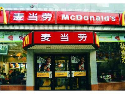 九江麦当劳被爆卖出发霉汉堡!江西公关部神回应:有些顾客对我们的产品不是很了解