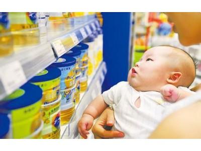 总局发布婴幼儿配方乳粉产品配方注册目录信息(2017年10月16日)