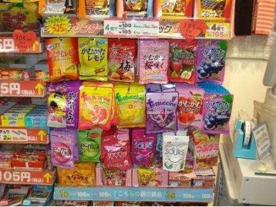 2017年10月输日食品违反日本食品卫生法情况(10月20日更新)
