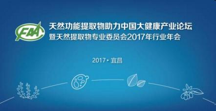QQ图片20171023120608