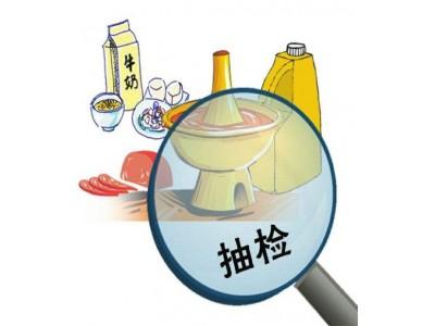 抽检不合格食品将如何核查处置
