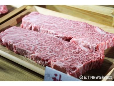日本神户牛朝圣名店惊爆造假!次等牛肉混充卖