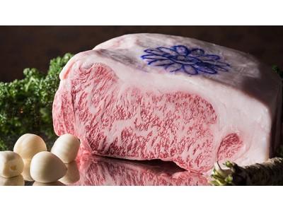 产量不足需求太旺 日本曝出神户牛肉造假丑闻
