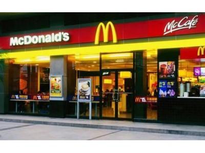 麦当劳中国更名彻底本地化 资本较劲推动与母体划清界限