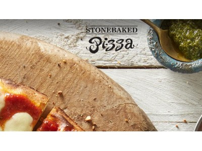 澳洲优质岩烤披萨Della Rosa成功迈上中国餐桌