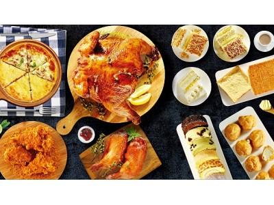 沃尔玛卖自有品牌烤鸡 想凭大生鲜实现差异化