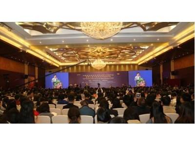 中国食品科学技术学会第十四届年会暨第九届中美食品业高层论坛今日在无锡召开