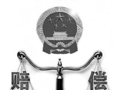 北京:一款进口食品违规添加生物素 苏宁被判十倍赔偿
