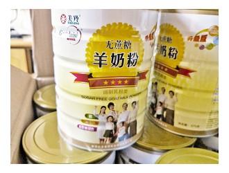 湖州安吉:堪比神药的羊奶粉,你买了吗?