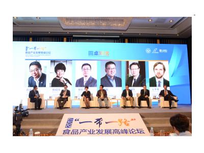 2017中国国际食品博览会盛大开幕,现场活动精彩纷呈