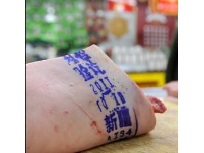 猪肉上的蓝色印记能不能吃?专家:是食品级色素配制而成
