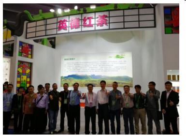 英德优质农产品亮相第八届广东现代农业博览会
