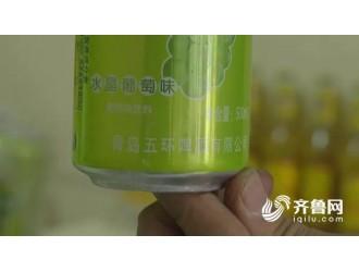 山东东营广饶商店批发啤酒没开封就蒸发 青岛五环啤酒厂这样回复