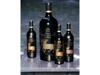 黑瓶金标的致命吸引力:2000年份木桐价格创新高
