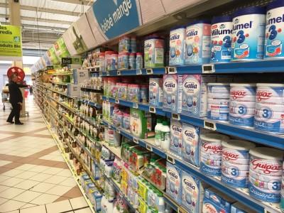 受沙门氏菌污染,这家法国乳企召回600多批婴儿奶粉