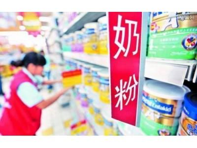食药监总局查处253起婴幼儿配方乳粉标签标识不规范问题