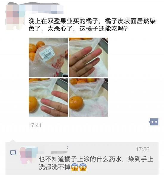 女子吃俩橘子造满手红 店家面对疑问竟这样说
