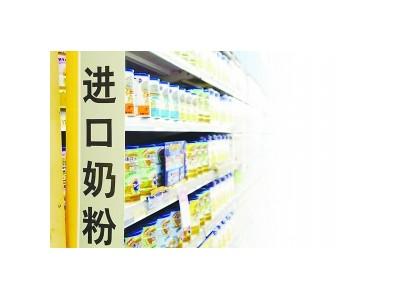 进口奶粉的被动卡位战