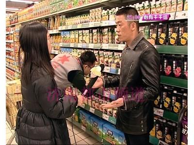 """济南各大超市接连遭遇""""过期商品""""索赔,是真维权,还是""""职业打假"""""""