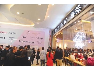 """上海:食安底线要守住 监管服务须到位 别让""""网红""""餐饮一出世就""""出事"""""""