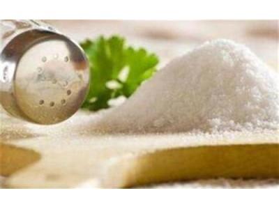 李克强签署国务院令公布修订后的《食盐专营办法》