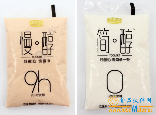 """新品速递  伊利&君乐宝""""双子星""""产品齐亮相"""