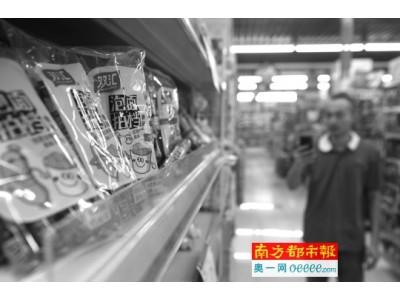 东莞:职业打假人不属消费者 251宗索赔案件全部败诉