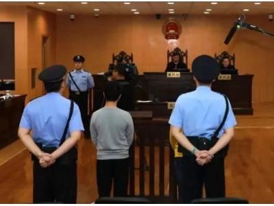 """普通水果贴标签变""""进口名果"""",上海集中宣判6起同类刑案"""