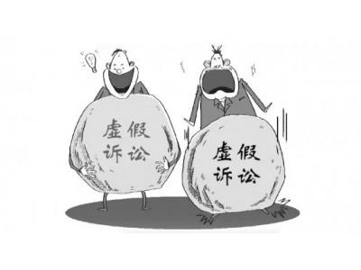 """""""职业打假人""""被法院打假 南京中院开出第一份罚单"""