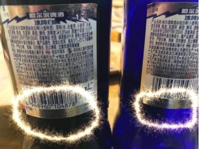 """徐州:""""哈啤""""等于HAPPY?市民火锅店喝啤酒 四瓶啤酒均过期"""