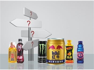 能量饮料市场硝烟弥漫