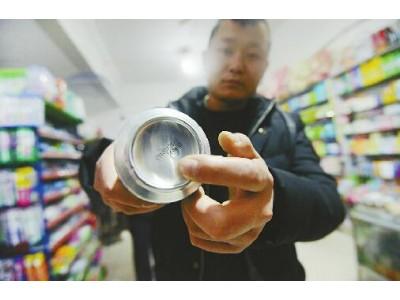 济南商河部分雪花啤酒篡改生产日期被查 货品本身真假存疑
