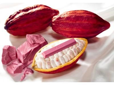 日本使用新技术制作出世界上首个粉红色巧克力