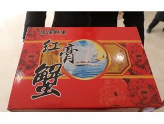 山东潍坊市民买上门推销的冻蟹 不料蒸熟只剩壳