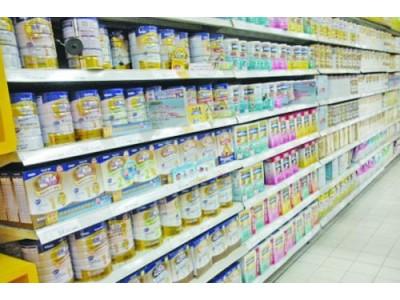 国家食品药品监督管理总局关于将《婴幼儿配方食品备案管理办法(征求意见稿)》公开征求意见的通知