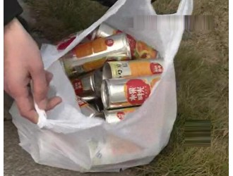 """一瓶饮料竟有两个生产日期 宿迁市民疑似买到""""问题""""饮料"""