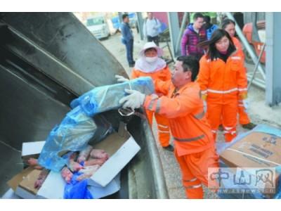 广东中山:问题食品药品,销毁!不良生产企业,重罚!