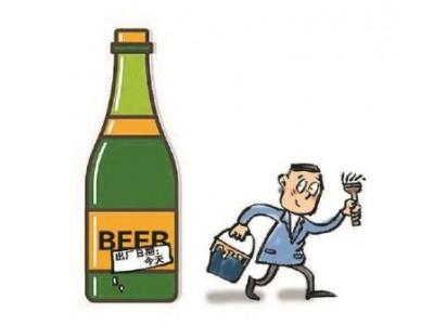 上海嘉定:进口啤酒生产日期是五年前? 被篡改标签后仍销往各地