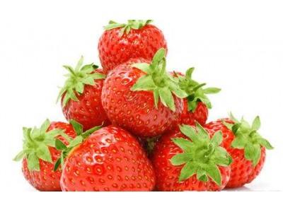 山东要开展2018年草莓质量安全专项抽查,涉9市14县区