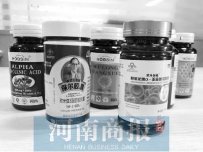 郑州300多元的保健品只卖几十元 有啥猫腻