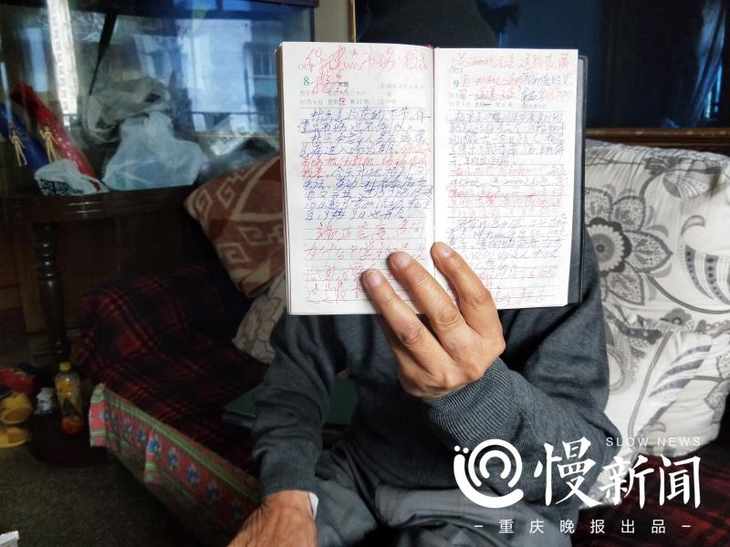 """友人买保健品遇套路 76岁退休工人卧底一年写5万字""""防骗日"""