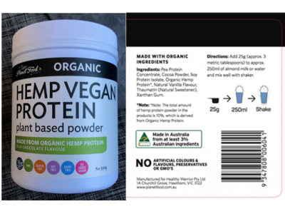澳大利亚召回未标注豆成分的素食蛋白粉