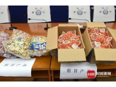辅料达10吨!团伙用低廉原料做名牌糖果 销往全国多省
